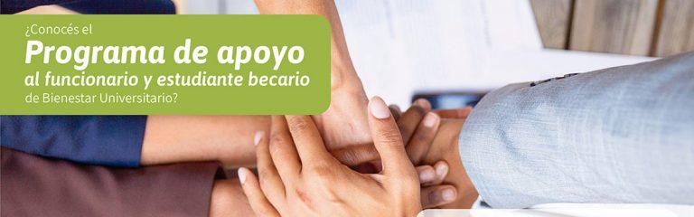 Programa de apoyo al funcionario y al estudiante Becario